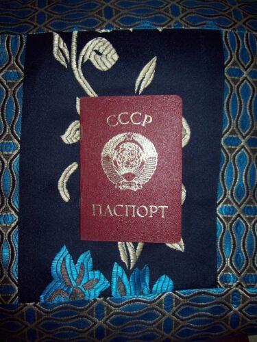 Sowjetischer Pass